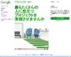 Google_project_10100