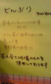 090505_mikikana_01