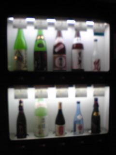 ユニークな日本酒の自動販売機