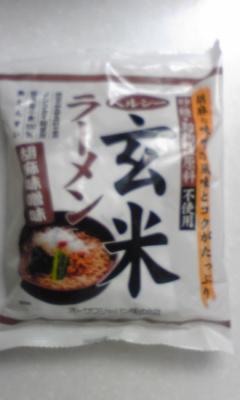 玄米ラーメン胡麻味噌味