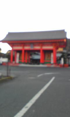 犬吠埼でお寿司